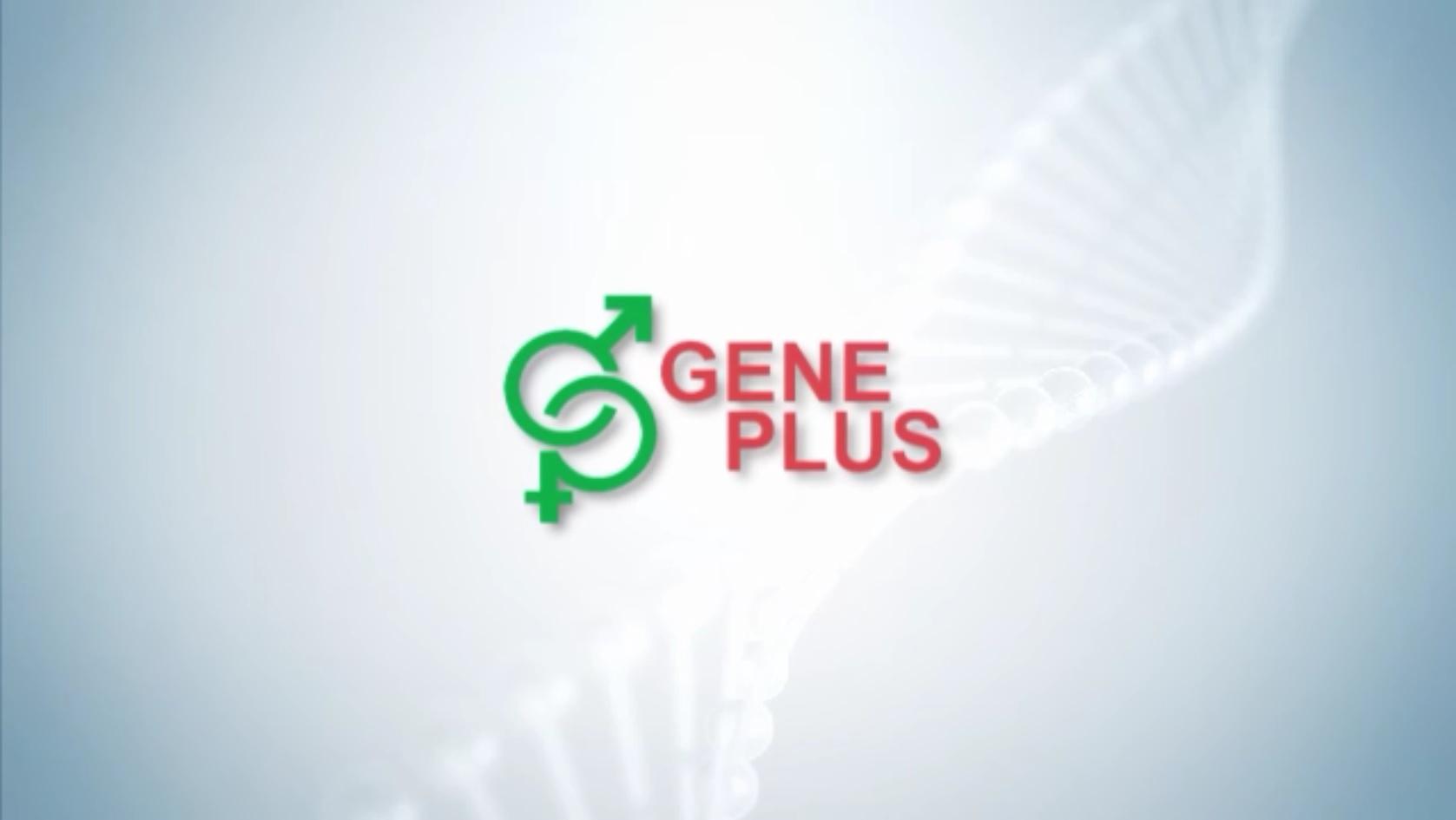 gene plus